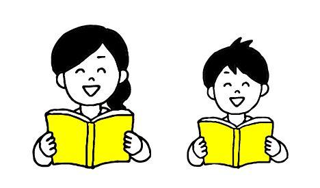 子供と一緒に勉強