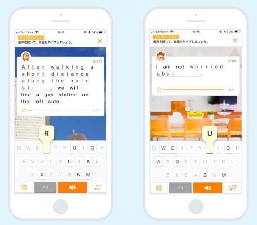 中学生 英語 リスニング アプリ