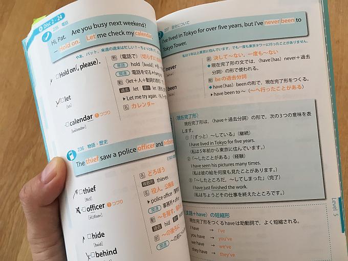 中学生 英語 リスニング 教材