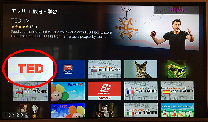 TED テレビで見る Amazon Fire