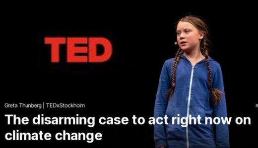 グレタ・トゥンベリさん「TEDx ストックホルム」でのスピーチ【全文】