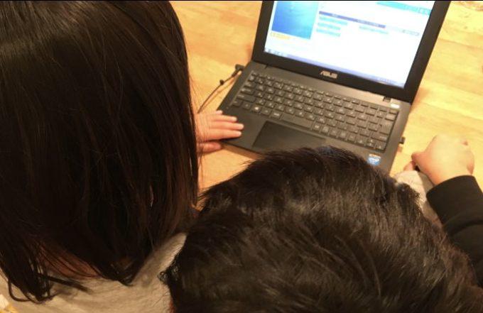子ども 無料 プログラミング