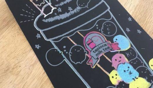 子どもと一緒に楽しめるスクラッチアート(削る塗り絵)