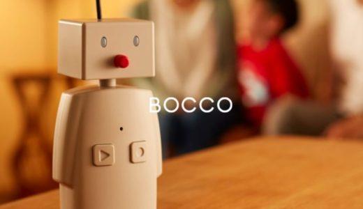 小学生を一人で留守番させるのは心配…見守りロボットBOCCO