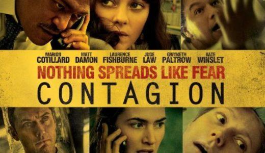 コロナを予見した映画『コンテイジョン』は怖い?子どもと一緒に観た感想