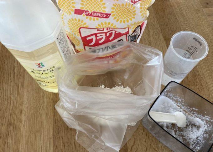 小麦粉粘土 作り方