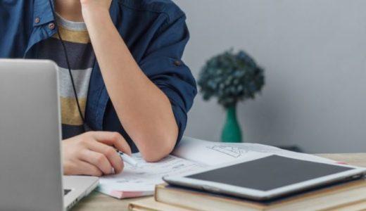 愛知県の公立高校にスタディサプリ導入。息子の私立高校のオンライン学習は