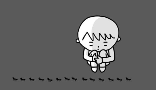 繊細で気難しい子供・小学生の次男の記録3