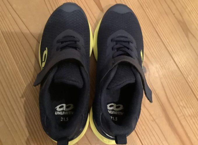 バンダイ 靴 スニーカー アンリミティブ